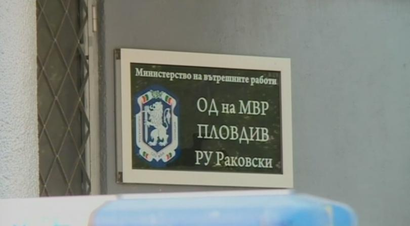 Началникът на полицейското управление в град Раковски Георги Илиев е