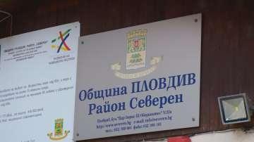 Кметът на район Северен в Пловдив Ральо Ралев е разследван за подкуп