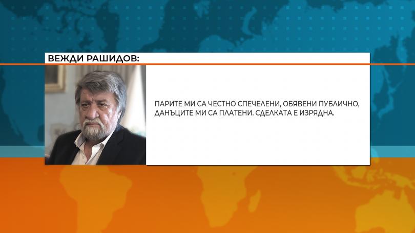 снимка 1 Прокуратурата проверява имотните сделки на Цветан Цветанов