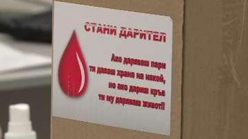 Във Варна на Цветница е време за кръводаряване