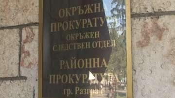 Търсят решение на случая с ударената учителка в Разград