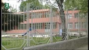 100 учители от детски градини в Благоевград подготвят протест
