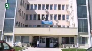 Онкологичната болница в Благоевград с 820 000 лeвa загуба за миналата година