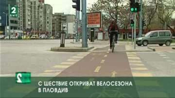 С шествие откриват велосезона в Пловдив