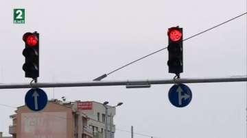 Наградиха фирмата, монтирала в Пловдив умните светофари