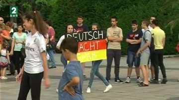 Дни на немския език и култура в Русе