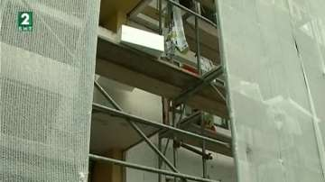 Започна санирането на втората жилищна сграда за тази година в Разградско