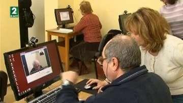 Безплатен курс по компютърна грамотност организира Варненската библиотека