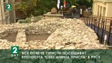 """Все повече туристи посещават римската крепост """"Сексагинта Приста"""" в Русе"""