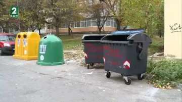 Варненци могат да предават опасните си битови отпадъци във временни пунктове