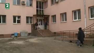 Свободни места в Центъра за възрастни хора в Благоевград