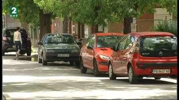 По-големи глоби за неправилно паркиране в Пловдив