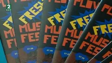 Fresh music festival в Пловдив дава път на млади музиканти