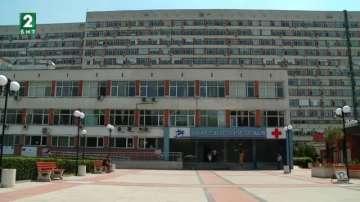 Започват безплатни прегледи в болница в Пловдив