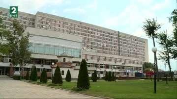Медици от Пловдив с протестна нота срещу агресията