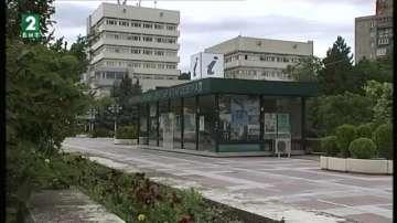 Община Благоевград дава информация за квартири по време на Франкофоли