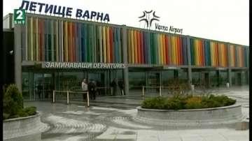 Летище Варна с нов облик на една от сградите си