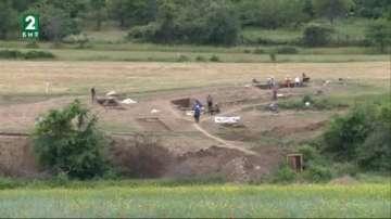 Археолози откриха антично римско селище край Благоевград