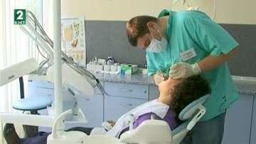 Във Варна се  организират безплатни стоматологични прегледи