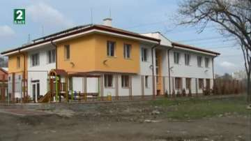 Пловдив ще изгражда нови центрове от семеен тип