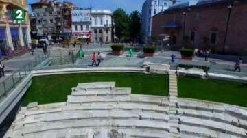 Увеличава се интересът на туристите към археологическите обекти в Пловдив