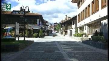 В Банско ще отбележат 295 години от рождението на Паисий Хилендарски