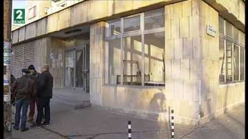 Клубът на художниците в Русе спешно се нуждае от ремонт