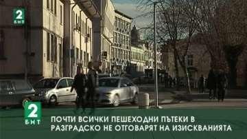 Почти всички пешеходни пътеки в разградско не отговарят на изискванията