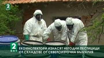 Екоинспектори изнасят негодни пестициди от складовете в Русе, Силистра и Разград