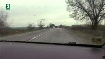 През юни започват ремонти на два участъка от пътя Русе - Бяла