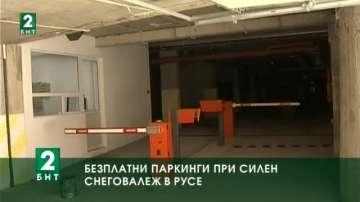Паркингите стават безплатни при снеговалеж в Русе