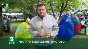 Великденските тържества в Пловдив продължават