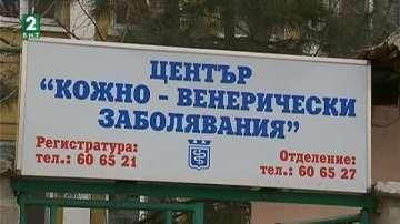 Отпуснаха средства за ремонт на Кожния диспансер в Пловдив