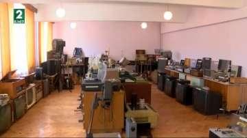 Ретро музей на техниката в Килифарево