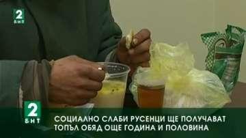 Социално слабите русенци ще получават топъл обяд още година и половина
