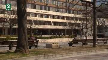 Община Благоевград откри процедура за избор на обществен защитник