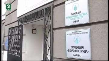 Недостиг на сервитьори, охранители и корабни бояджии във Варна