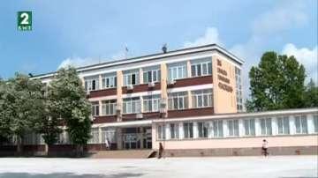 Пловдивски училища ще получат бонуси за добро представяне на матурите