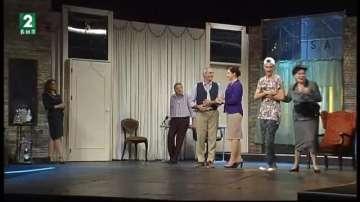 Първа театрална премиера за сезона във Варна