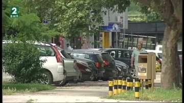 В Пловдив дават ход на делото за платеното паркиране пред блоковете