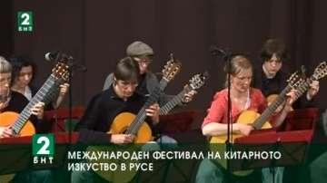 Международен фестивал на китарното изкуство в Русе