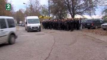 Надзирателите от пазарджишкия затвор излязоха на протест