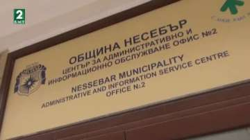 В Несебър ще има почетно консулство на Полша
