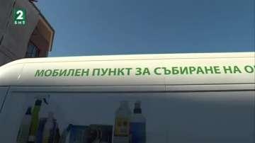 Нова кампания за събиране на опасни отпадъци в Благоевград през април