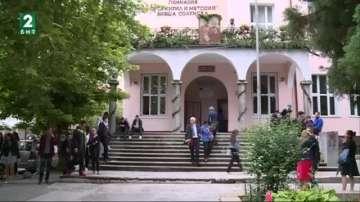 Благоевград празнува 24-ти май
