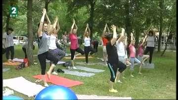 Благоевград се включи в отбелязването на Международния ден на йогата