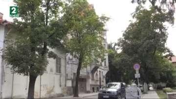 Ремонтират опасна сграда в Кюстендил