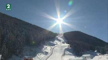 Стотици туристи пристигат в Банско за Световната купа по сноуборд