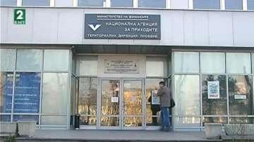Приходната агенция в Пловдив затвори 180 търговски обекта