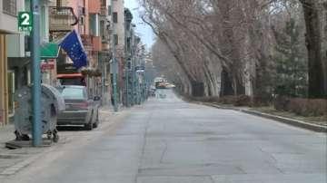 """Затвориха за движение част от булевард """"Руски"""" в Пловдив"""